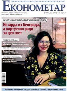 Ekonometar_Marija_Trifunović